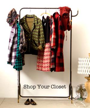 Bon Shop Your Closet #16