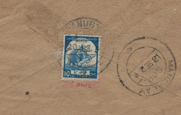 elephant-stamp-occupied-burma-opt